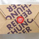 Reishunger-Box lecker Risotto schnell gemacht #BB2G #sponsoredPost #lecker Essen